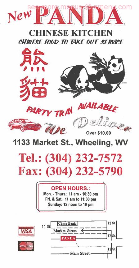 Chinese Food Wheeling Wv