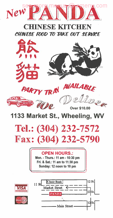 Chinese Food Wheeling West Virginia