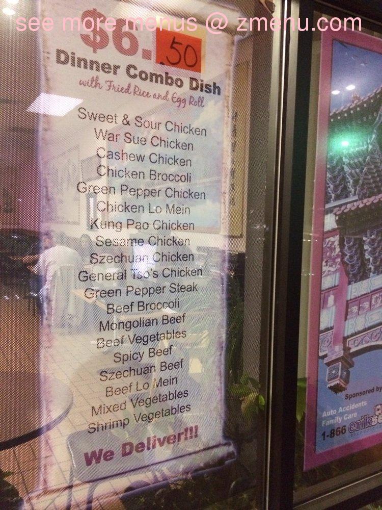 Chinese Food In Elizabethtown