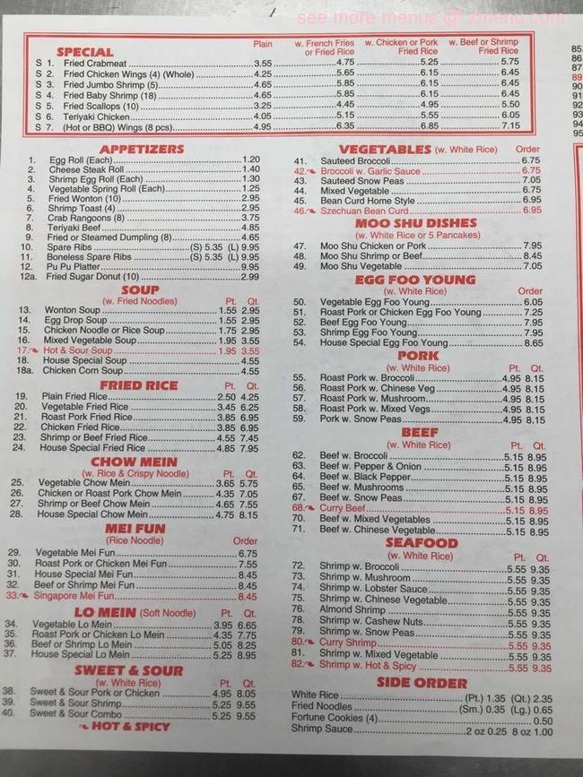 online menu of happy garden chinese restaurant restaurant