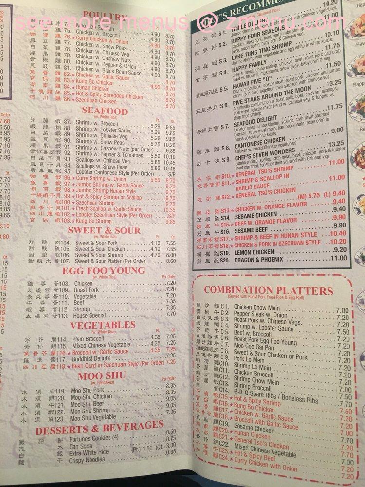 Online Menu Of Chens Kitchen Restaurant Goldsboro North Carolina 27530 Zmenu