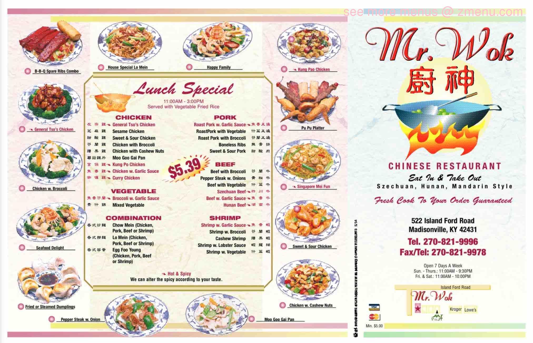 Online Menu Of Mr Wok Restaurant Madisonville Kentucky 42431 Zmenu
