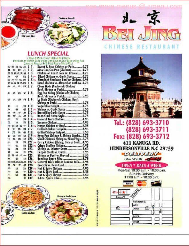 Online Menu Of Beijing Restaurant Restaurant Hendersonville