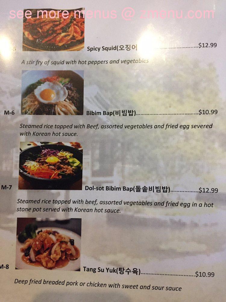 note the menu s may subject to change - Seoul Garden Menu