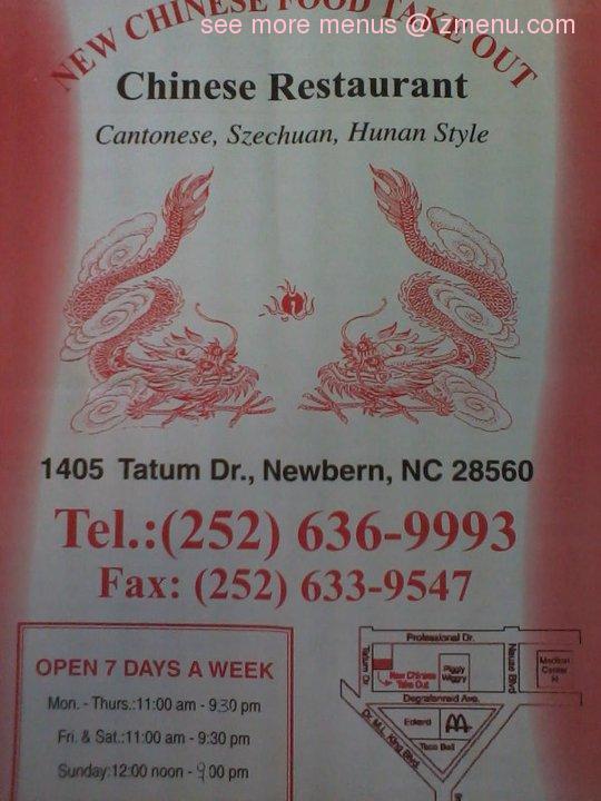 Chinese Restaurant New Bern North Carolina