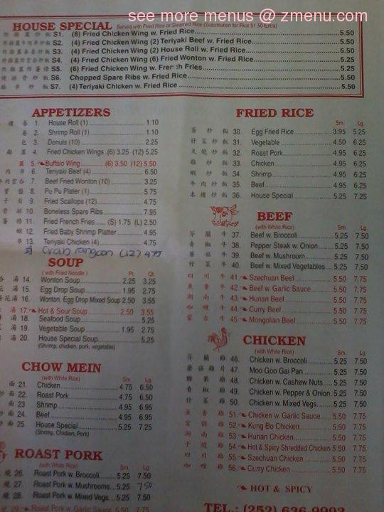 Chinese Food New Bern Nc