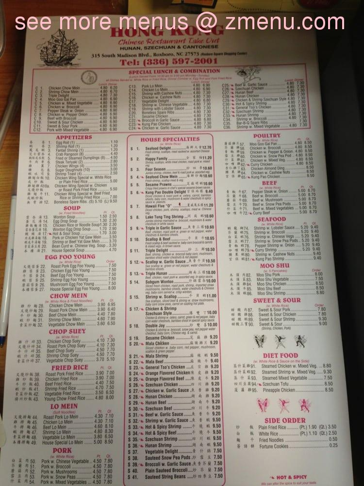 Online Menu Of Hong Kong Chinese Restaurant Restaurant Roxboro