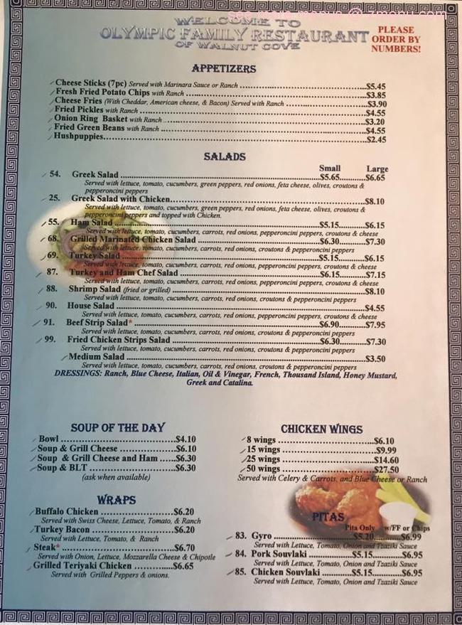 Online Menu Of Olympic Family Restaurant Restaurant
