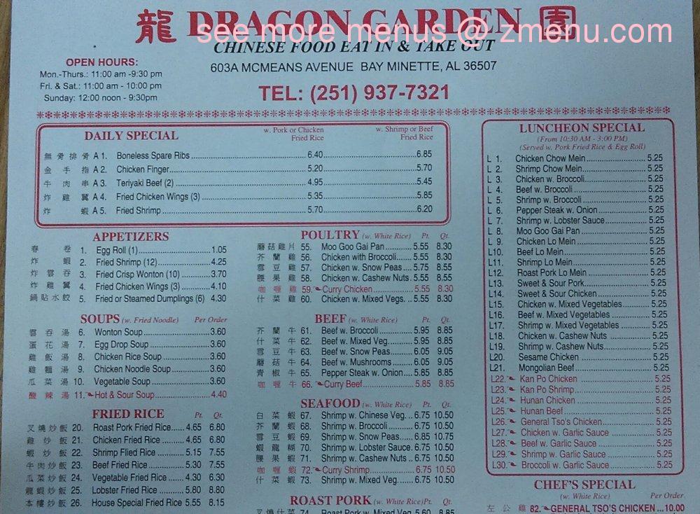 Dragon Garden Restaurant Menu Best Dolphin 2017