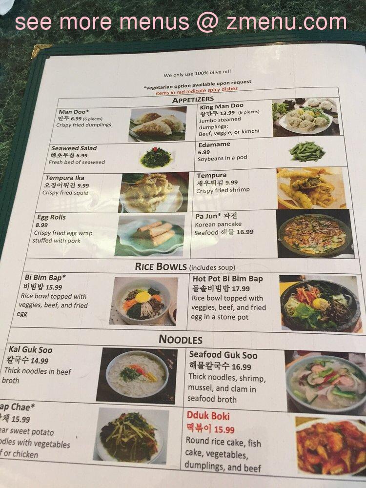 Online menu of seoul restaurant restaurant birmingham for Asian cuisine hoover al