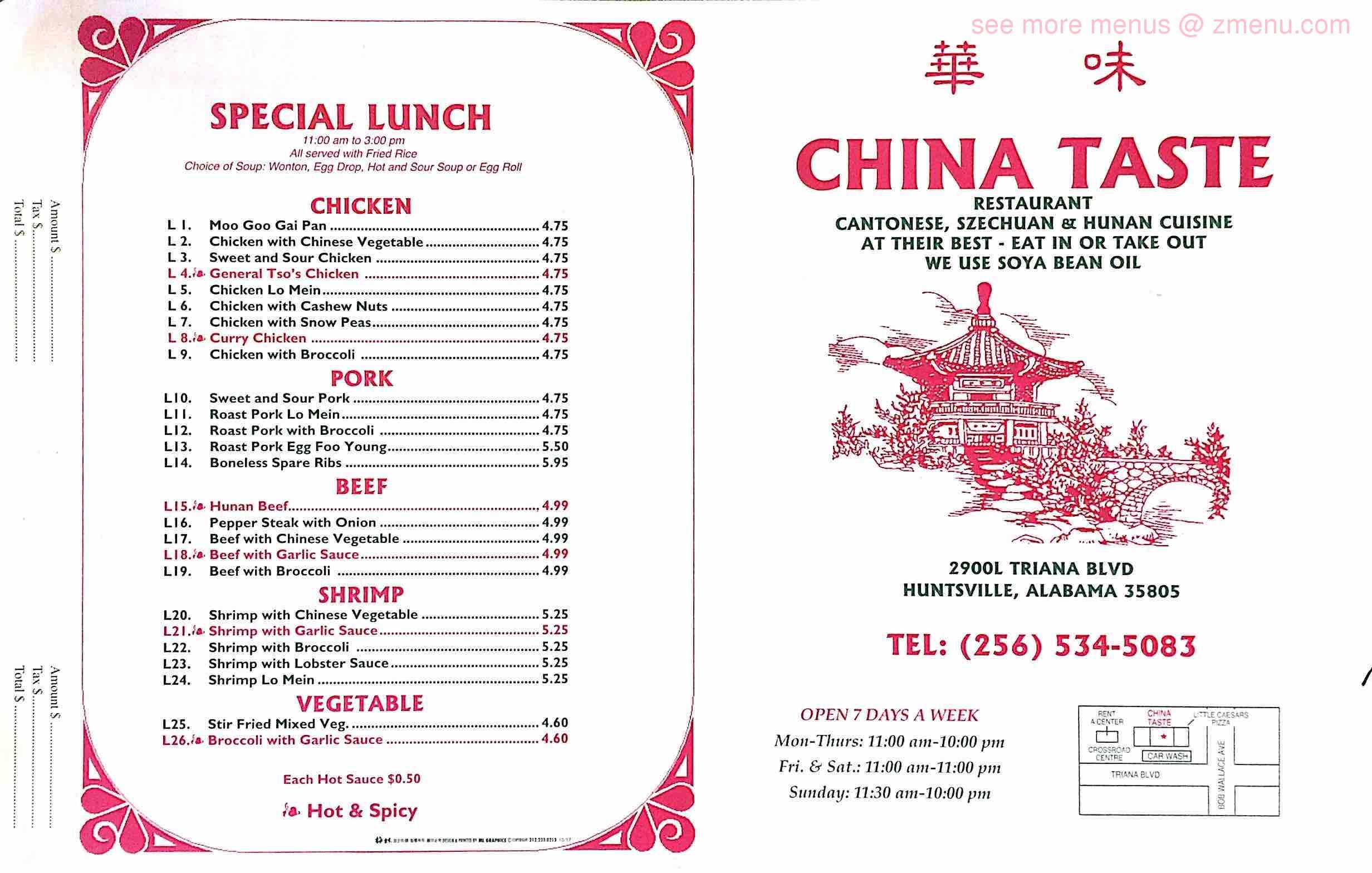 Online Menu Of China Taste Restaurant Restaurant