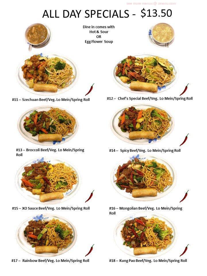 online menu of happy garden chinese restaurant cornelius