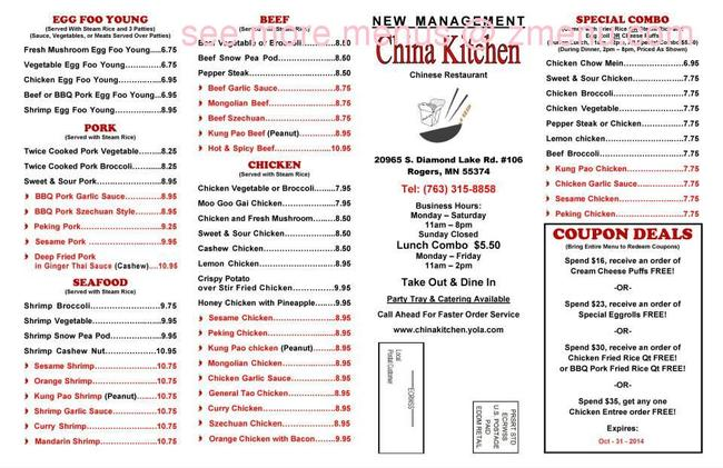 Note the menu prices may subject to change.  sc 1 st  Zmenu & Online Menu of China Kitchen Restaurant Rogers Minnesota 55374 ...