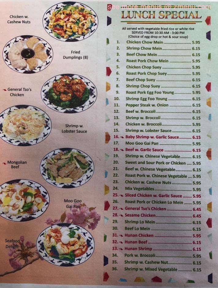 Online Menu Of New Great Wall Restaurant Roanoke