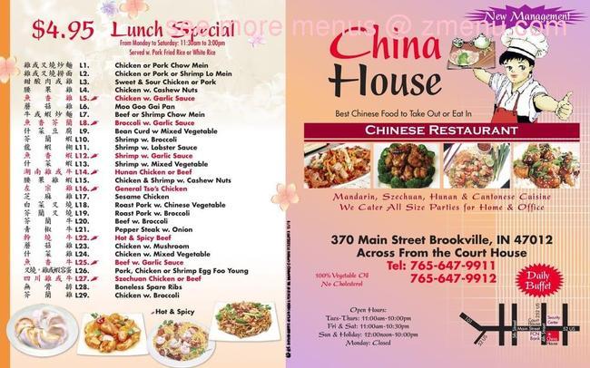 online menu of china house restaurant brookville indiana