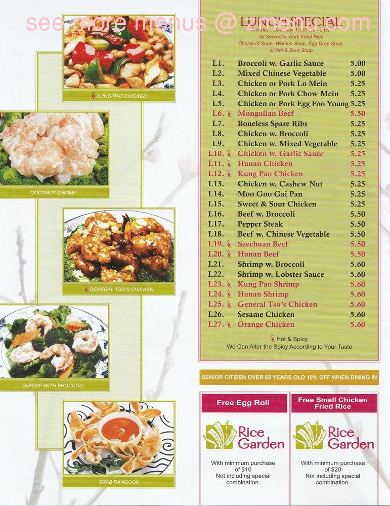 Online Menu Of Rice Garden Restaurant Hobart Indiana 46342 Zmenu