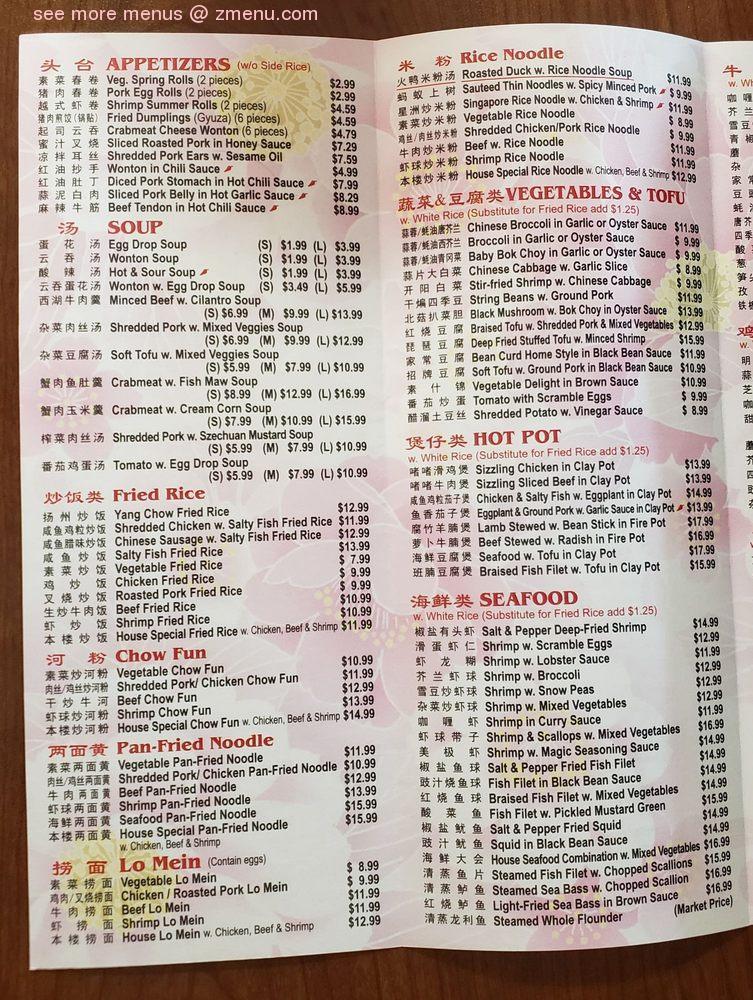 Online Menu Of Asia Kitchen Restaurant Knoxville Tennessee 37919 Zmenu
