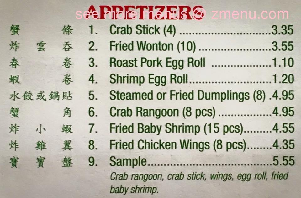 China Food Centralia Mo Menu