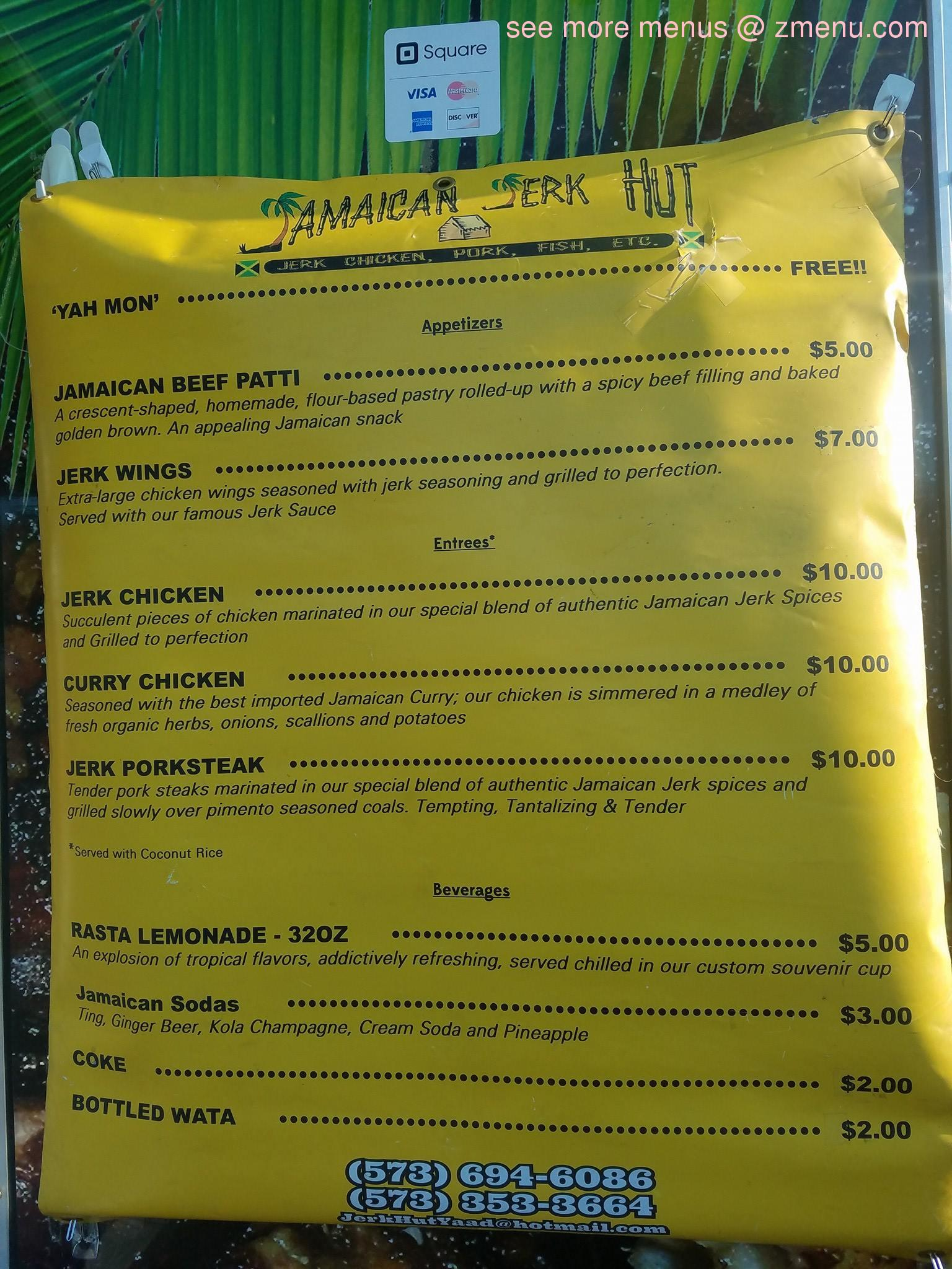 online menu of jamaican jerk hut restaurant columbia