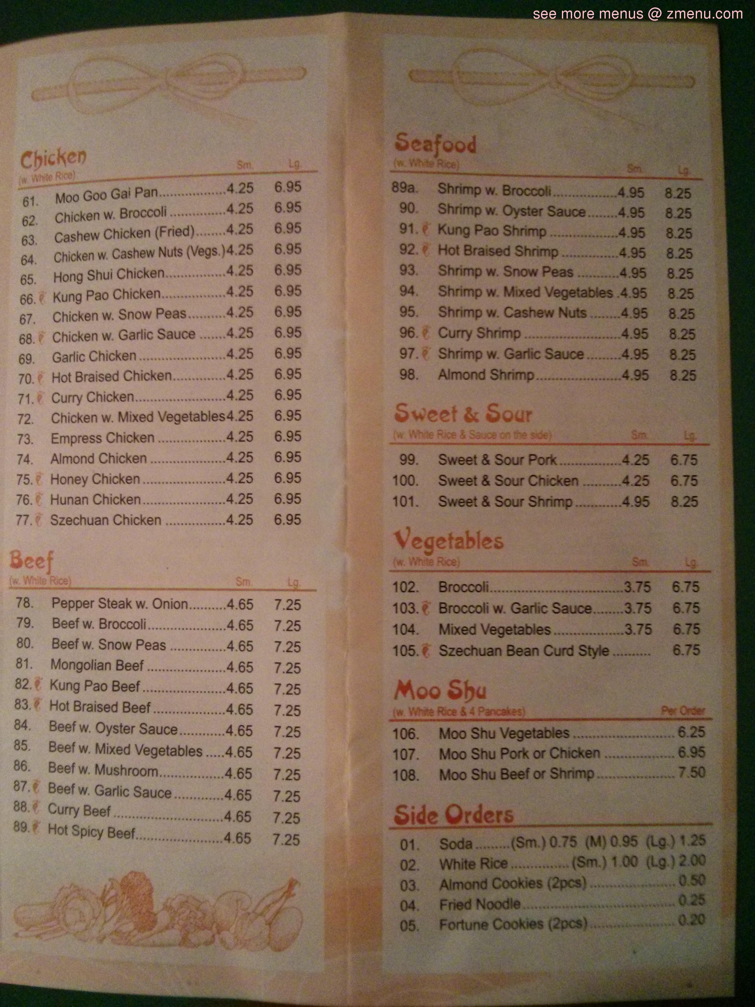 Jilly S Cafe And Steakhouse Menu