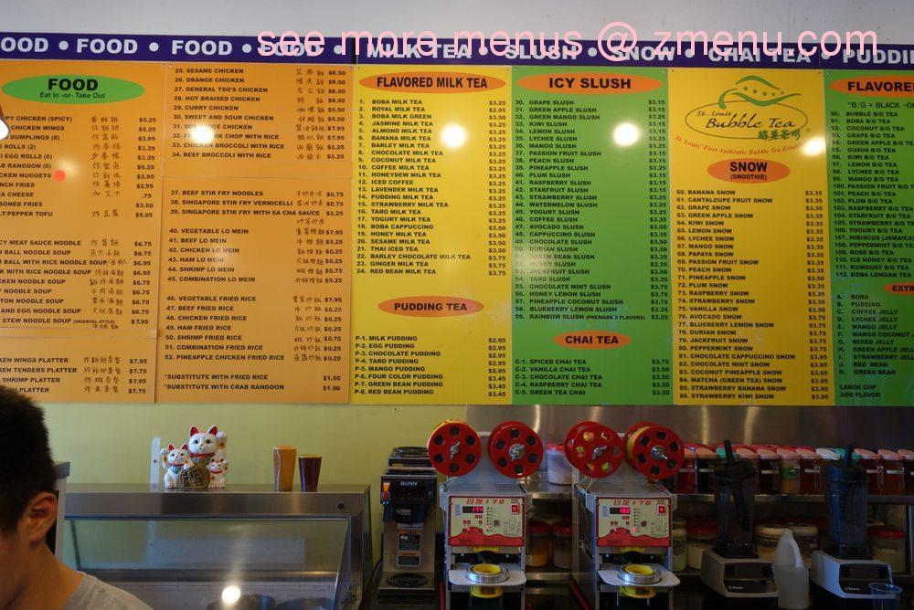 Chinese Food St Louis Mi