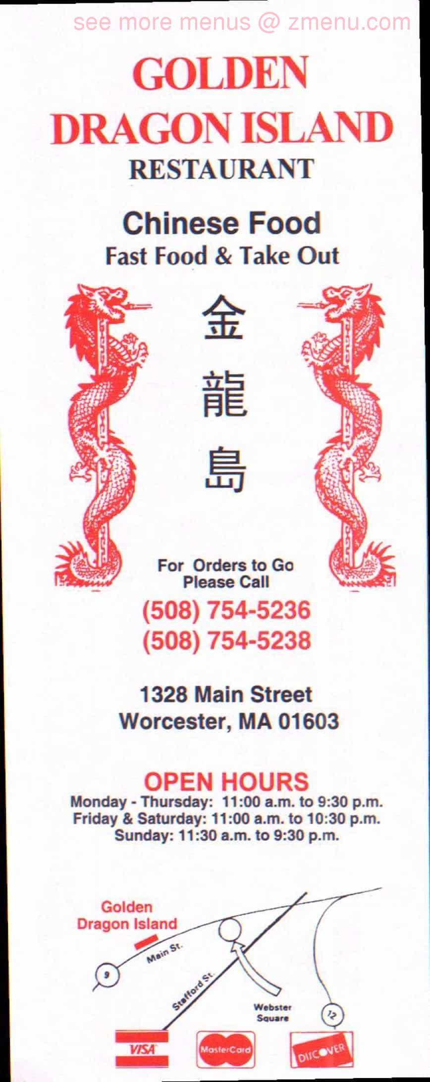 Golden dragon worcester ma menu is progestin a steroid