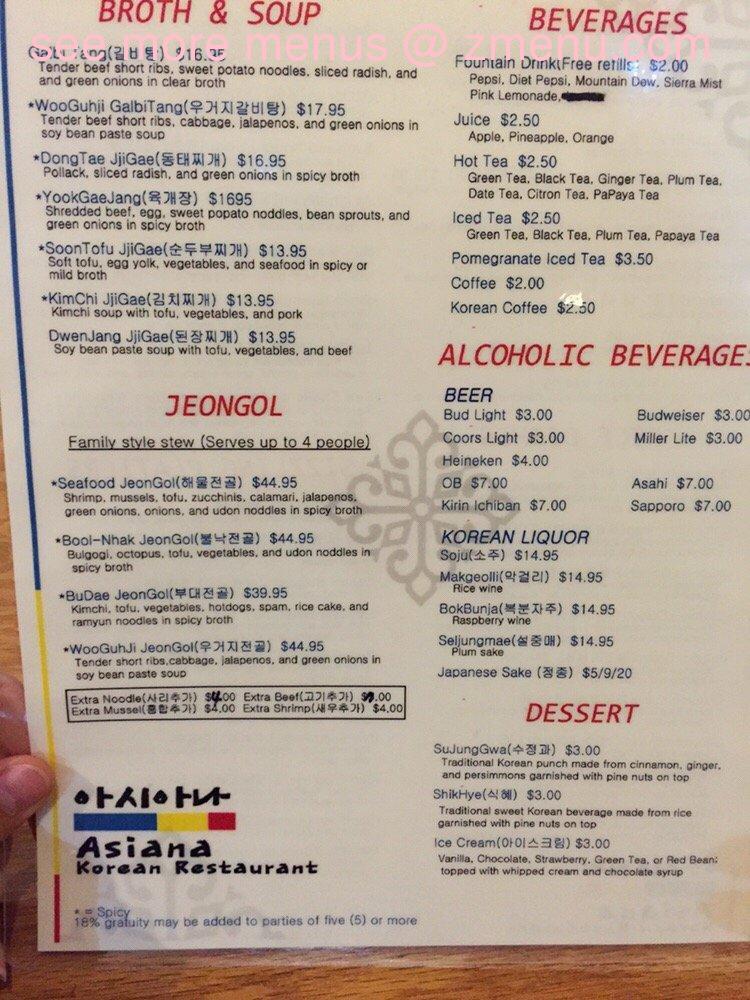 Online menu of asiana korean restaurant restaurant west for Asiana korean cuisine restaurant racine