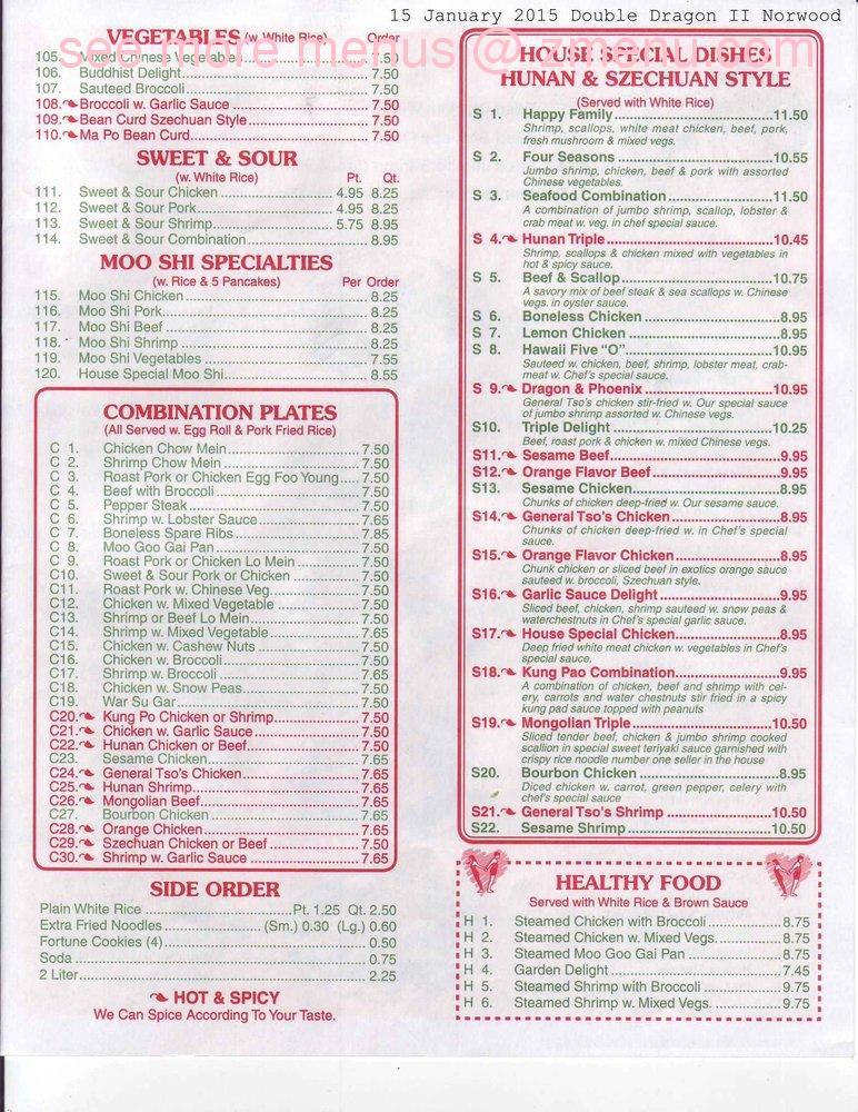 Online Menu Of Double Dragon Ii Restaurant Cincinnati Ohio 45212 Zmenu