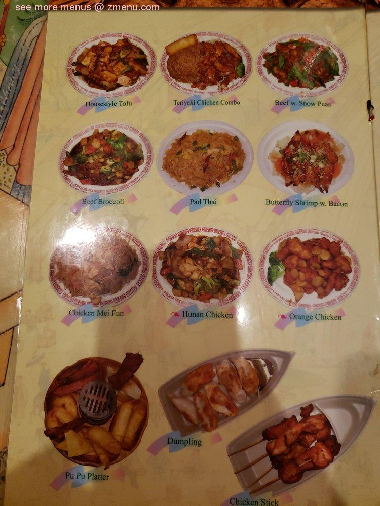 online menu of jackie chens dragon towers chinese