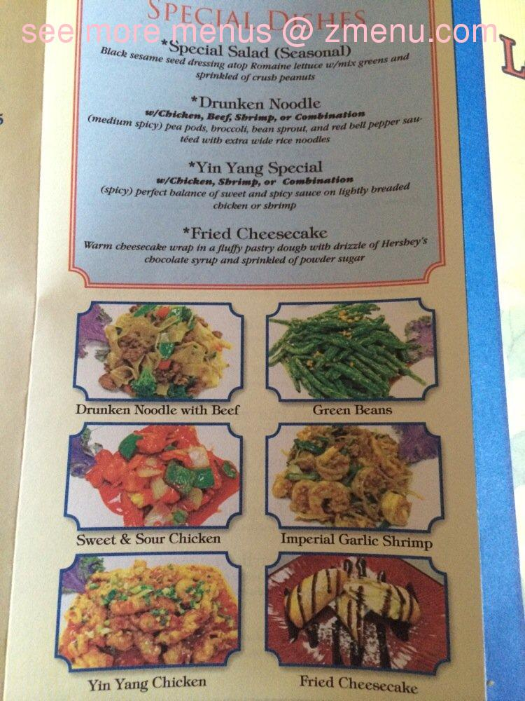 Lotus Room Menu Flint Mi