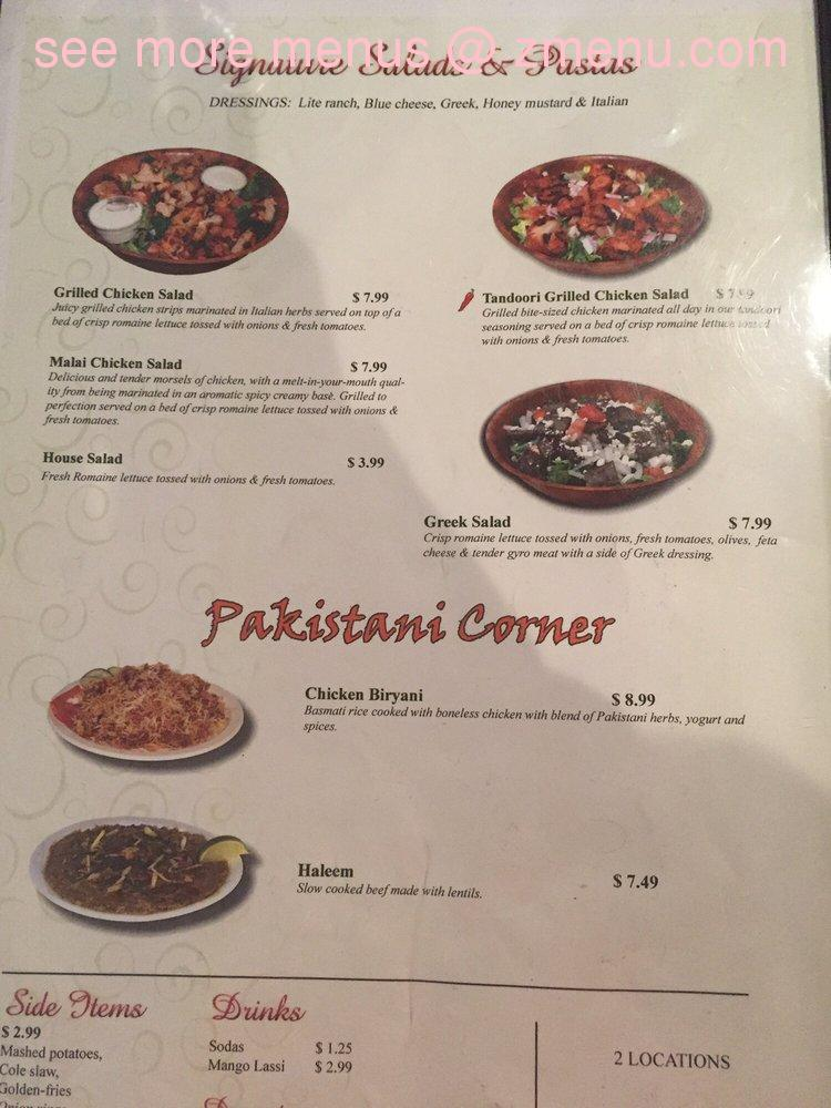 Lahori Dera Pakistani Restaurant Norcross Ga