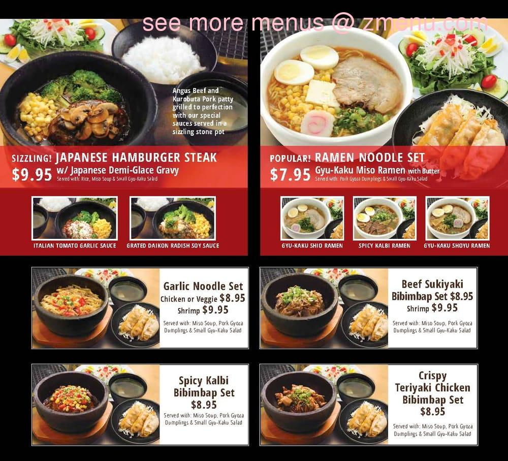 Online Menu Of Gyu Kaku Japanese Bbq Restaurant Brea California