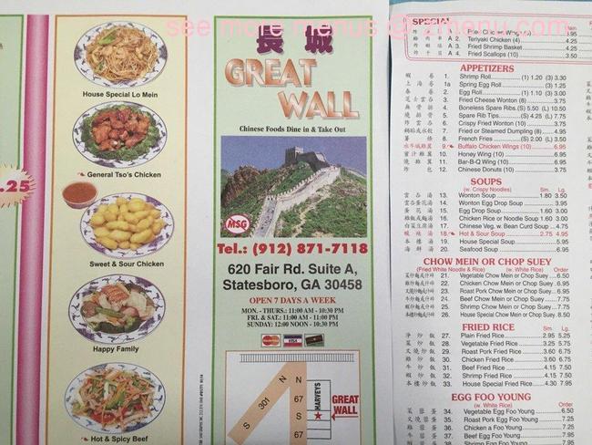 Chinese Kitchen Menu Statesboro Ga
