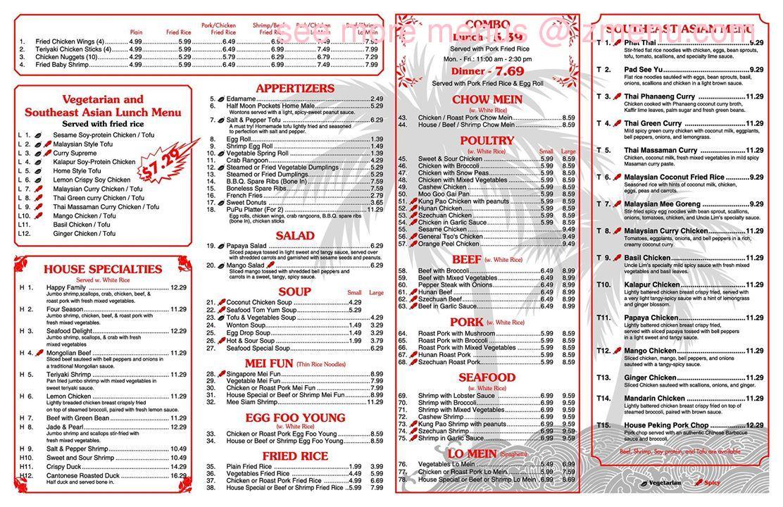 Uncle Lim S Kitchen Wilmington Nc
