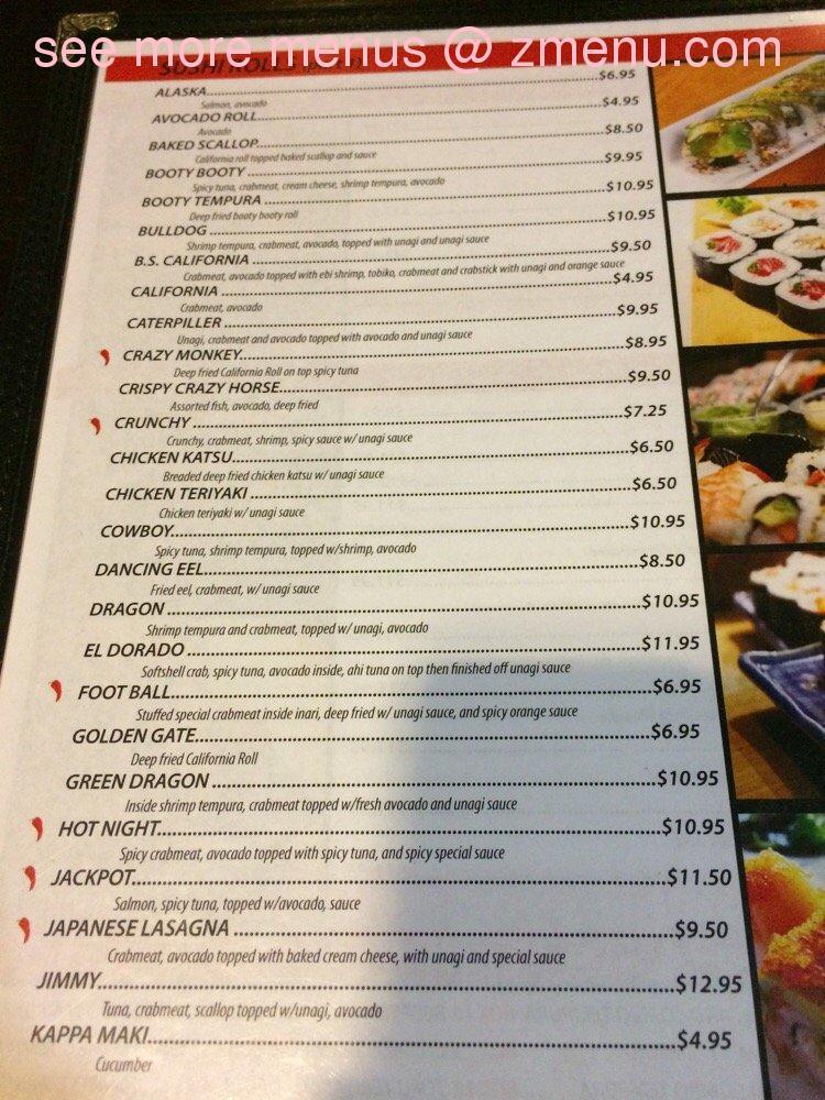 Ooi Japanese Restaurant Clovis Ca