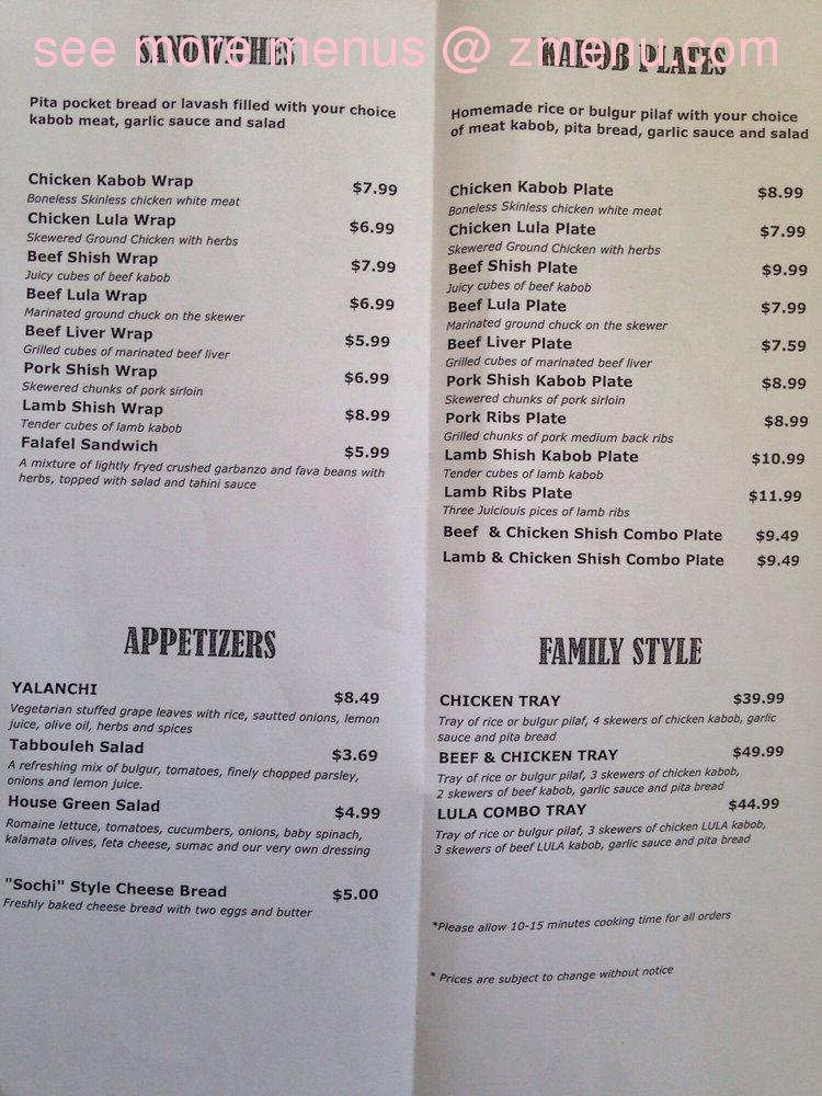 Ararat Restaurant Menu