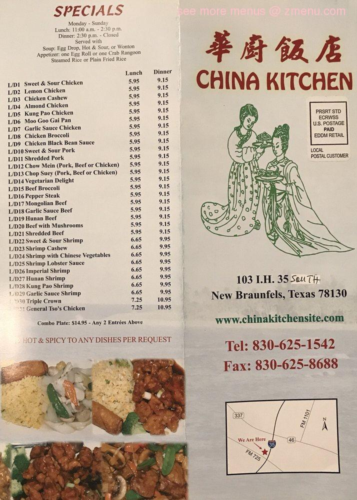 China Kitchen Restaurant New Braunfels