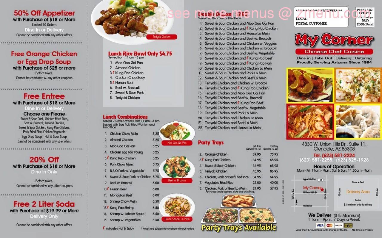 Online Menu Of My Corner Chinese Restaurant Restaurant