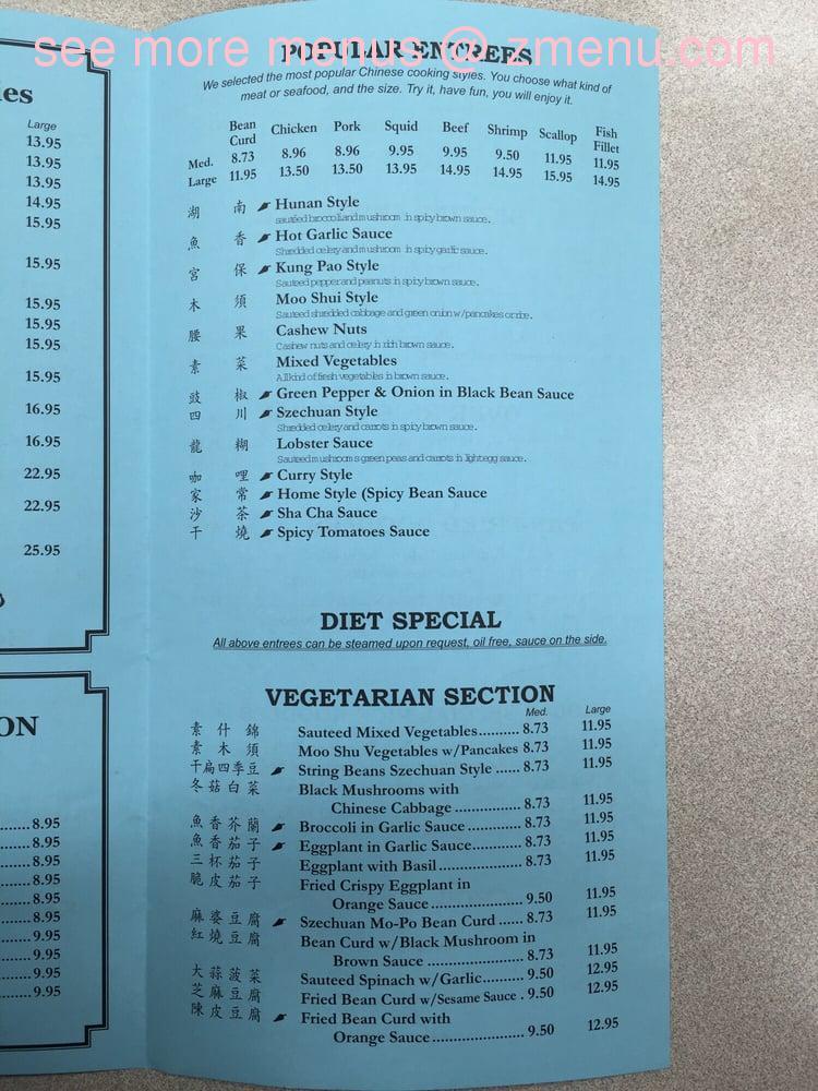 online menu of china taste restaurant rockville maryland