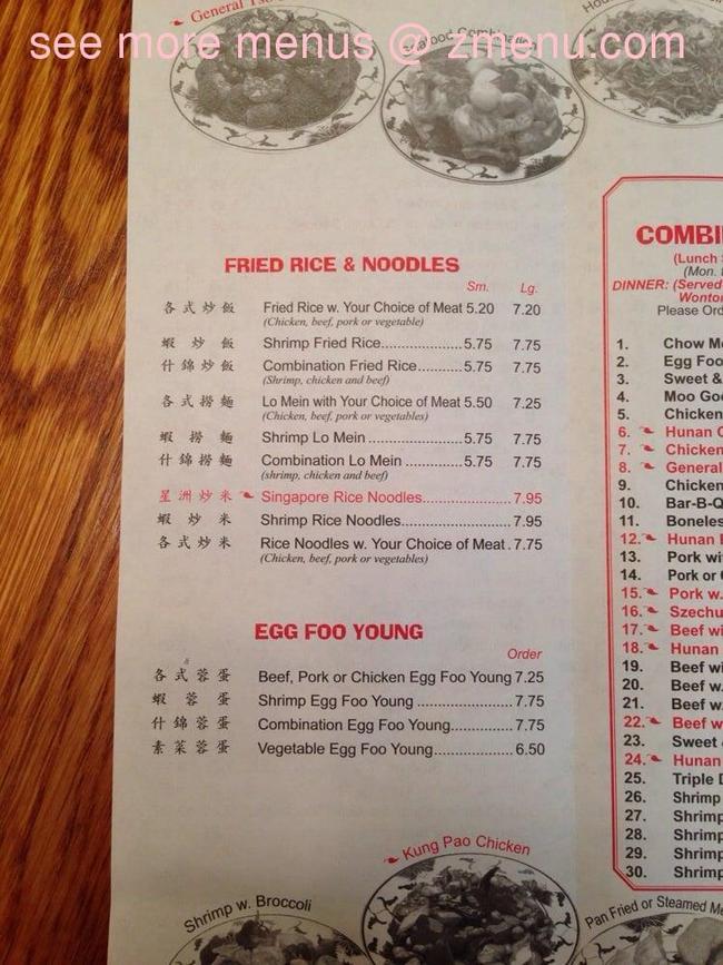 Online Menu Of China Garden Restaurant Fredericksburg