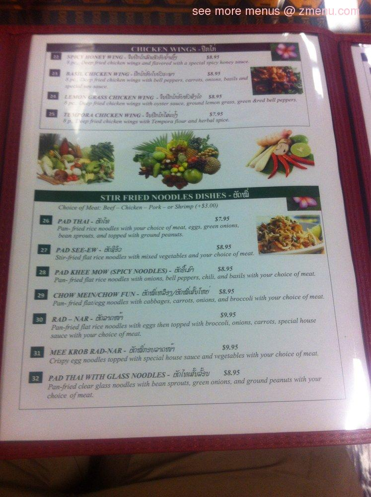 Thai Cafe Fresno Menu