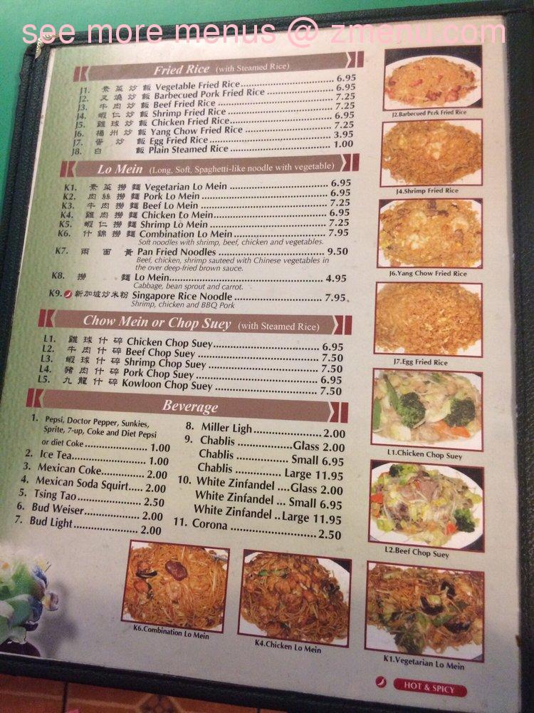 Online Menu Of Kowloon Chinese Restaurant Indio California