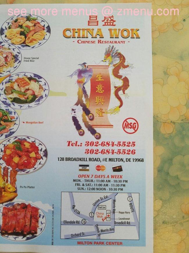 online menu of china wok restaurant milton delaware