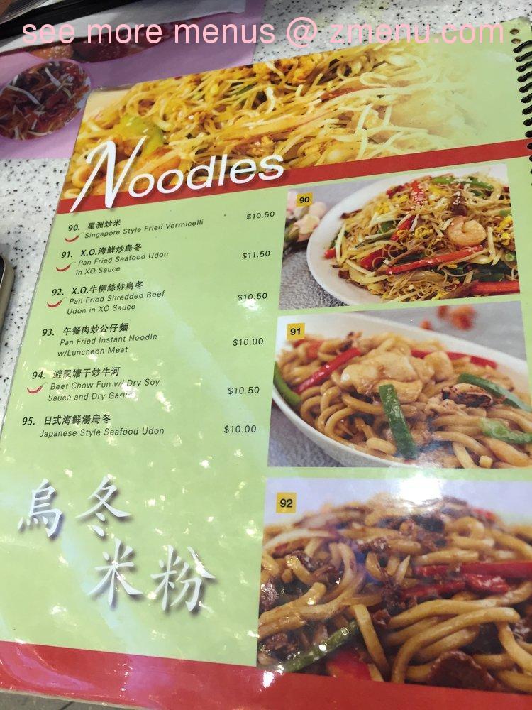 online menu of tasty garden restaurant irvine california 92604 zmenu