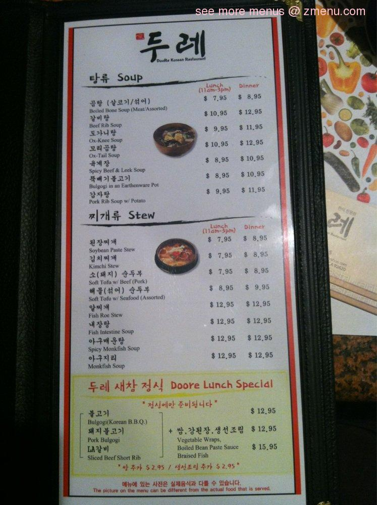 Note ... & Online Menu of DooRe Korean Restaurant Restaurant Irvine ...