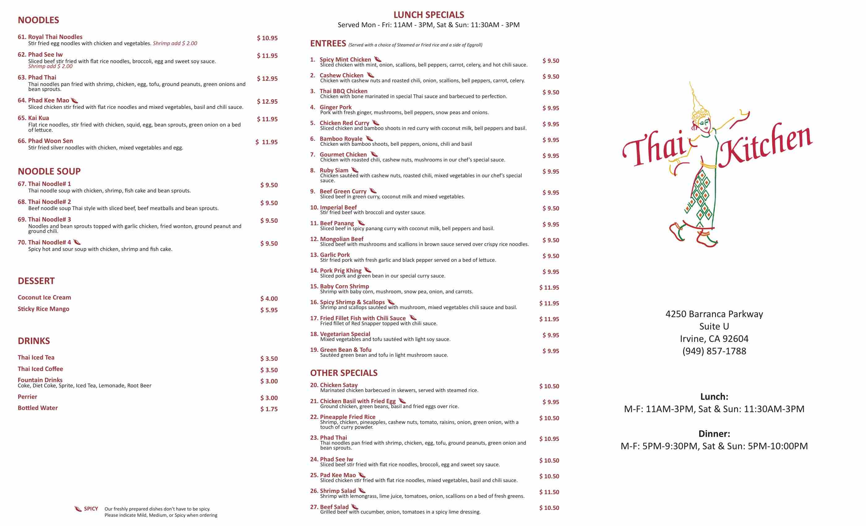 Thai Kitchen Irvine Menu - Room Image and Wallper 2017