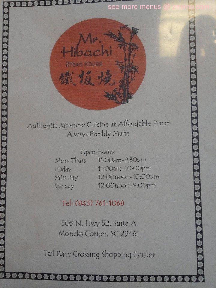 Japanese Restaurant In Moncks Corner Sc