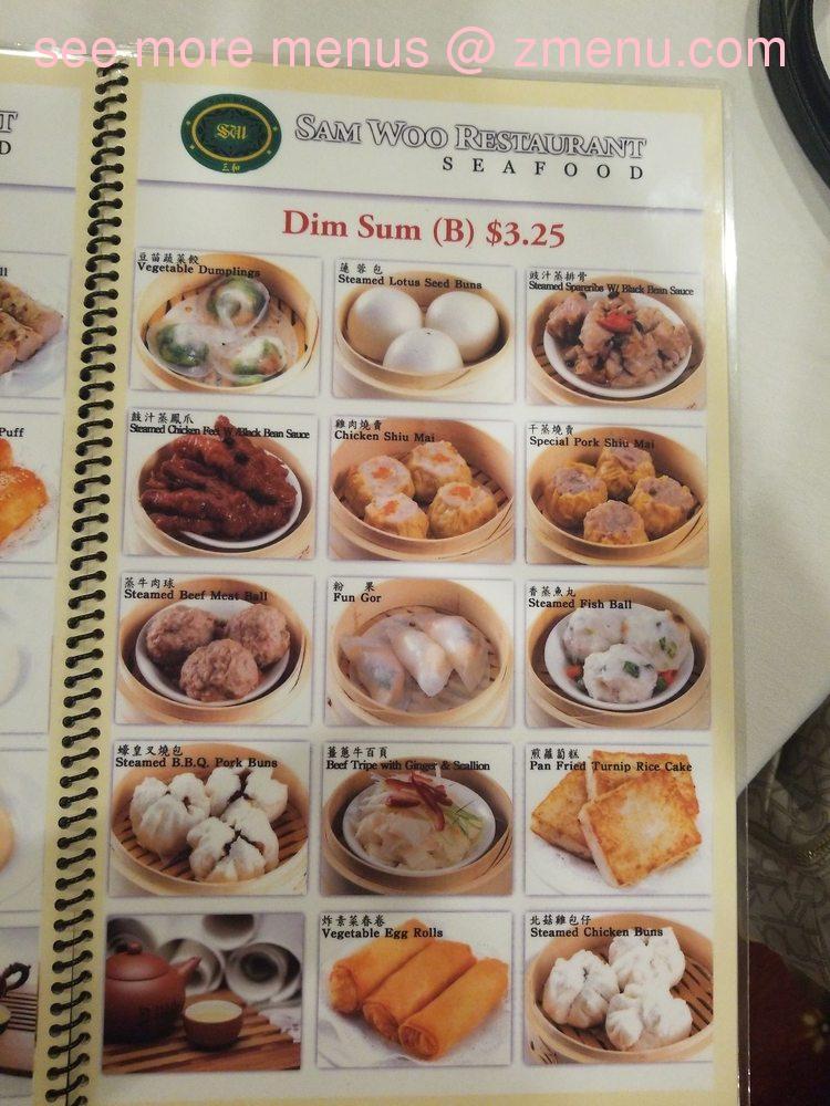 Online Menu of Sam Woo Restaurant & BBQ Express Restaurant