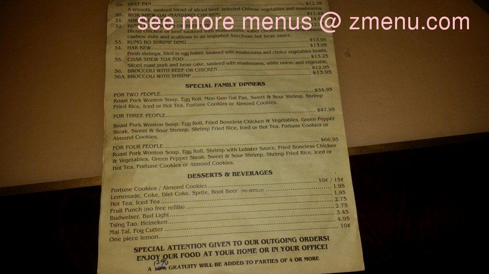 Online Menu Of Chinese Kitchen Restaurant New Orleans Louisiana 70118 Zmenu