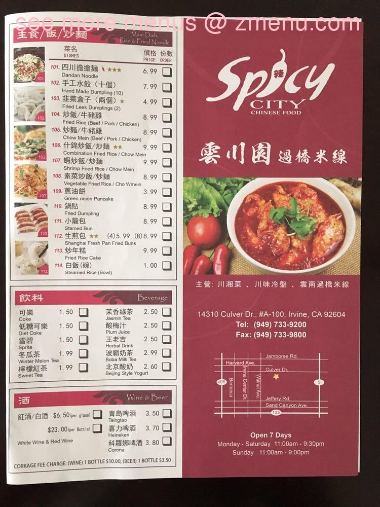 Online Menu Of Spicy City Chinese Restaurant Restaurant Irvine